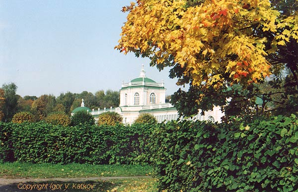 View of the Large Stone Greenhouse (1761-1763). The Kuskovo Estate. Moscow. Russia